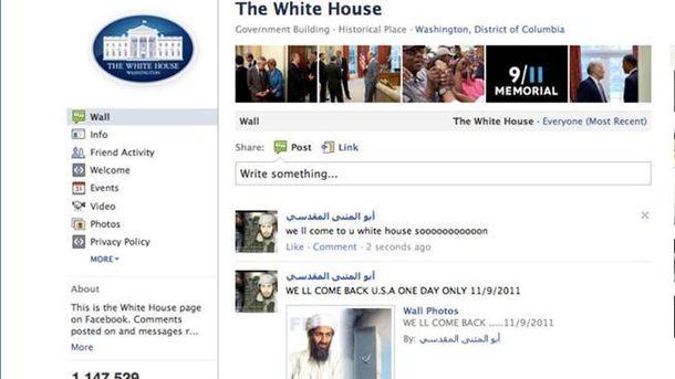 На странице Белого дома написали угрозы