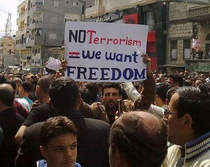 В беспорядках в Сирии пострадали 600 полицейских