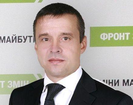 Олександр Ярошенко