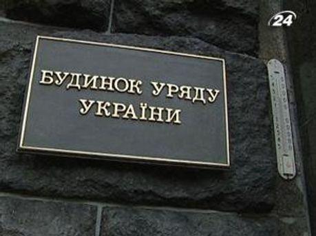 Правительство увеличивает финансирование для Харькова