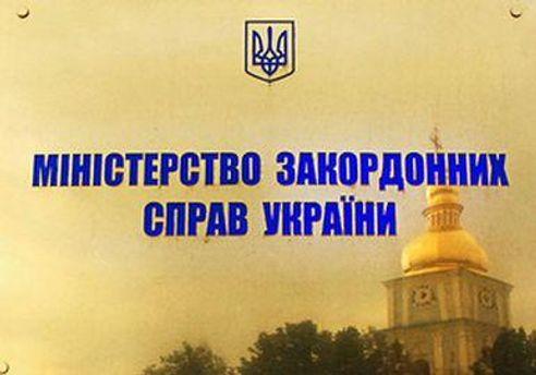 МЗС перевіряє інформацію про 11 розстріляних українців