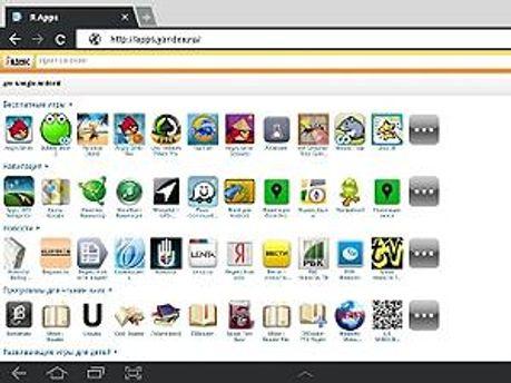 Скриншот apps.yandex.ru