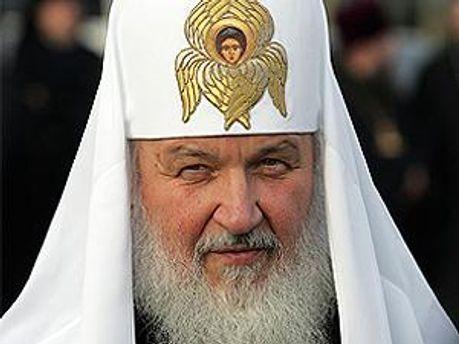 Патріарх Московський і всієї Русі Кирило