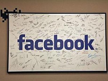 Facebook нанял новых директоров