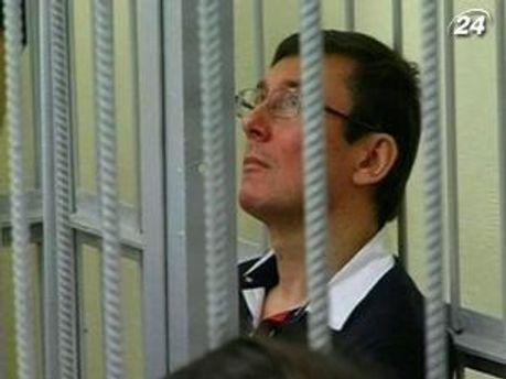 Стець відвідав Луценка за ґратами