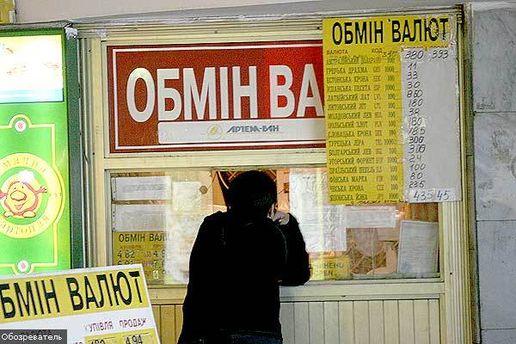Валюту на сумму свыше 50 тысяч гривен будут выдавать только по паспорту