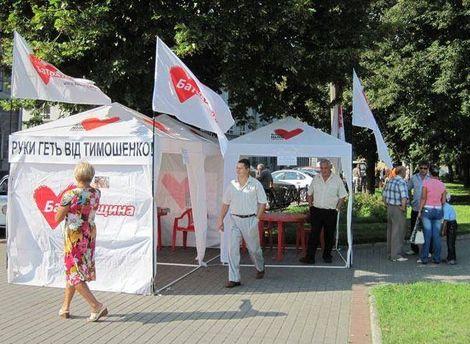 Палатки БЮТ, по мнению суда, несут угрозу национальной безопасности