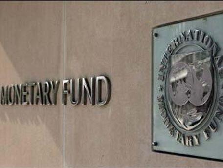 Международный валютный фонд требует поднять цену за газ для населения