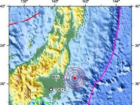 Эпицентр землетрясения