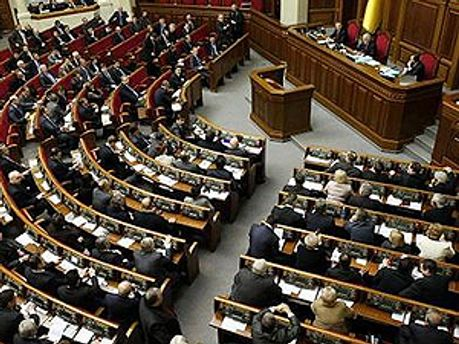 У парламент надійшов проект бюджету