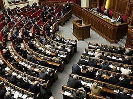 В парламент поступил проект бюджета