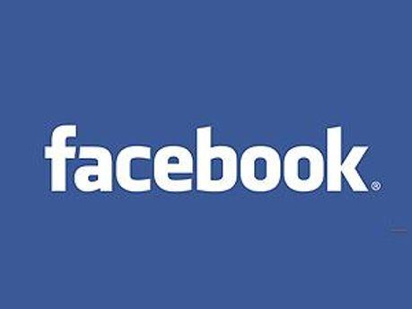 На Facebook — новая функция