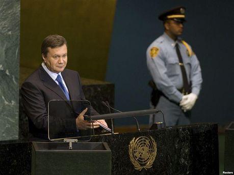 Виктор Янукович выступит в ООН