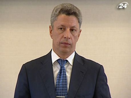 Міністр енергетики та вугільної промисловості Юрій Бойко