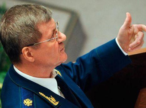 Генеральний прокурор Росії Юрій Чайка
