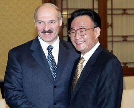 Александр Лукашенко и У Банго