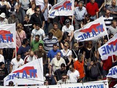 Греки протестуют