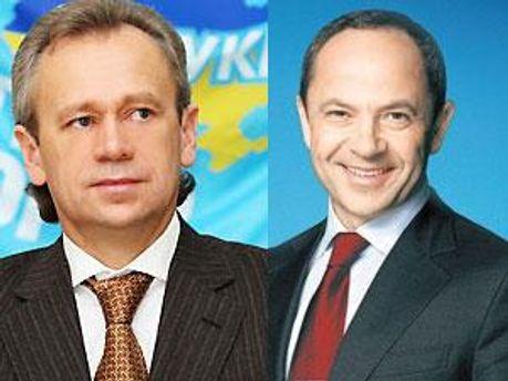 Микола Присяжнюк і Сергій Тігіпко