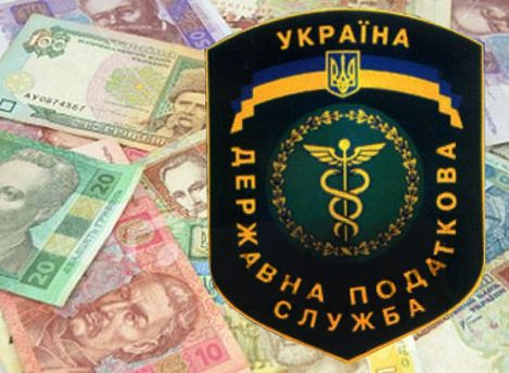 Государственная налоговая служба через суд получила около 27 млрд. грн