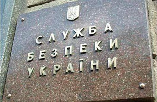 У СБУ готуються до ризиків, що може принести Євро-2012