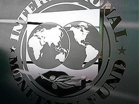 Прогнози МВФ співпали з урядовими