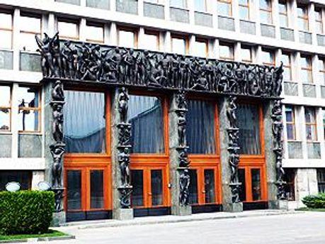 Здание парламента Словении
