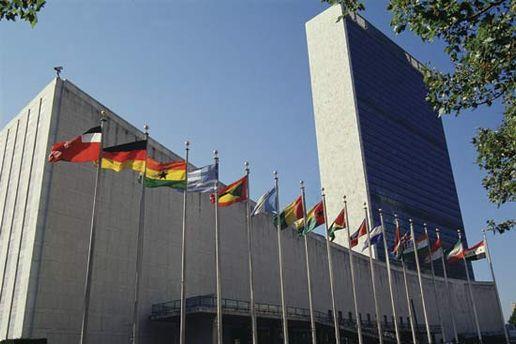 Заявки на акции у здания ООН подают за несколько месяцев