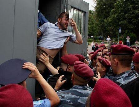 Нескольких активистов задержали сотрудники Беркута (архивное фото)