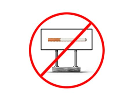 Реклама табака — полностью запрещена