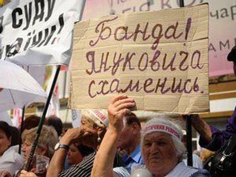 Прихильники Тимошенко очікують
