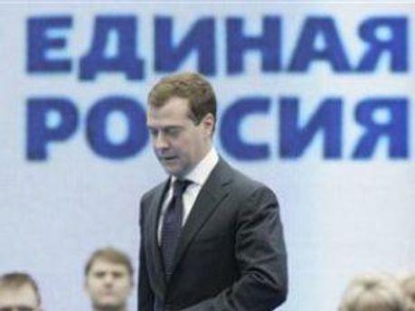 Дмитрий Медведєв тоже в списке партии