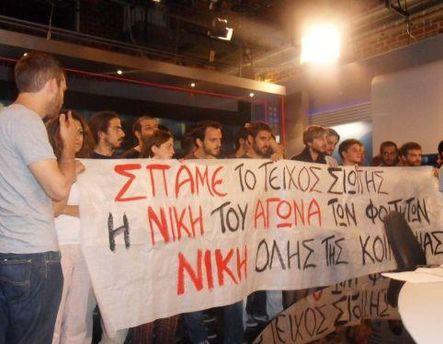 Студенты пытались в прямом эфире высказать протест