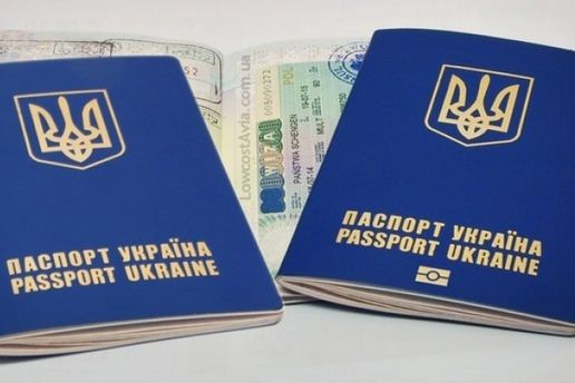В опозиції негативно ставляться до нових паспортів