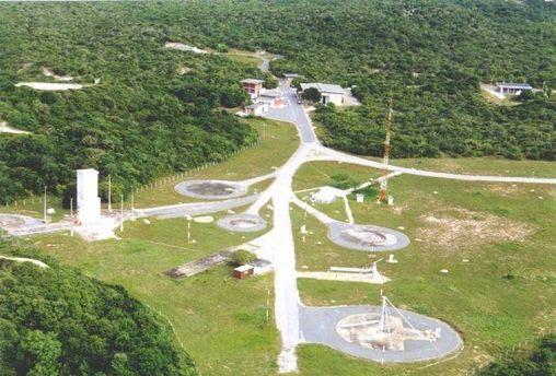 Українські спеціалісти будують космодром у Бразилії