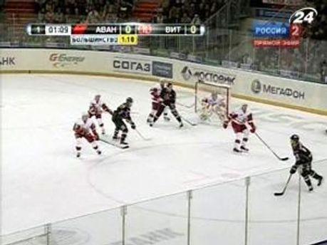 Хоккей: КХЛ