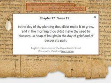 Уривок із біблійного тексту