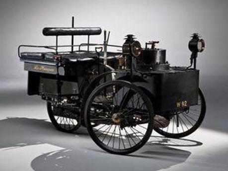 Найстаріший у світі автомобіль