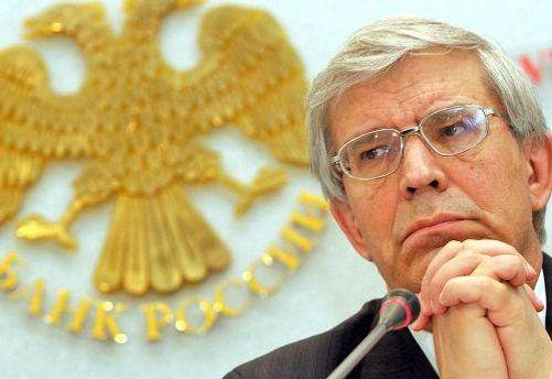 Керівник Центрального банку Росії Сергій Ігнатьєв