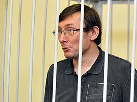 Екс-глава МВС Юрій Луценко