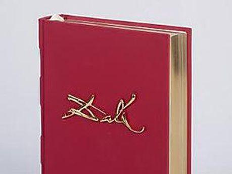 Библия будет стоить 4,2 тысячи долларов
