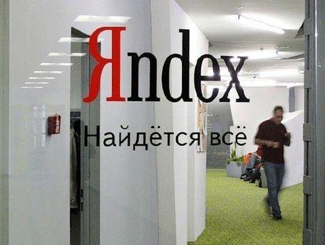 Яндекс пропонує ресурси для бізнесу