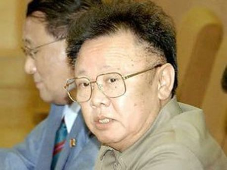 Северокорейский лидер Ким Чен Ир