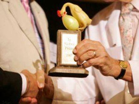 У США вручили Антинобелівську премію