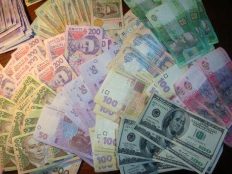 11 млрд гривен заработали на продаже имущества