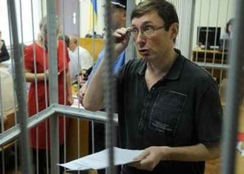 В деле Луценко изменились показания