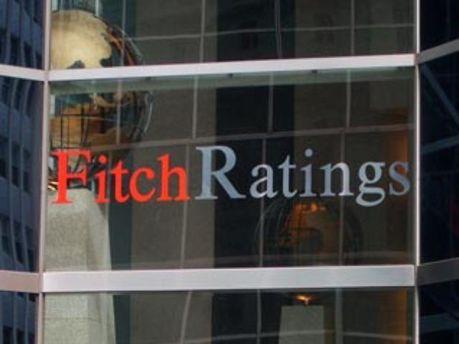 Fitch знизило оцінку світовій економіці