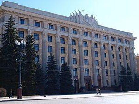 Харьковскую администрацию пикетируют