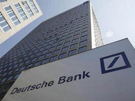 В Deutsche Bank не верят в прибыль
