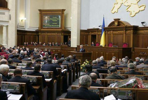 Депутати не підтримали жоден із 13 законопроектів