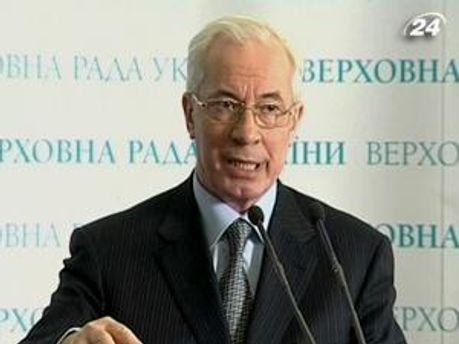 Азаров надіється, що перспективу вступу пропишуть в Угоді про асоціацію
